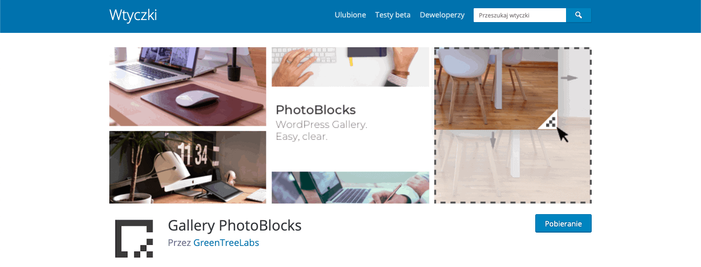 Gallery PhotoBlocks wtyczka wordpress